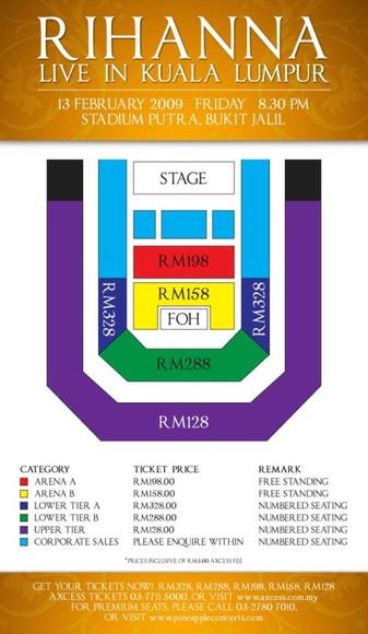 RihannaConcert_seating
